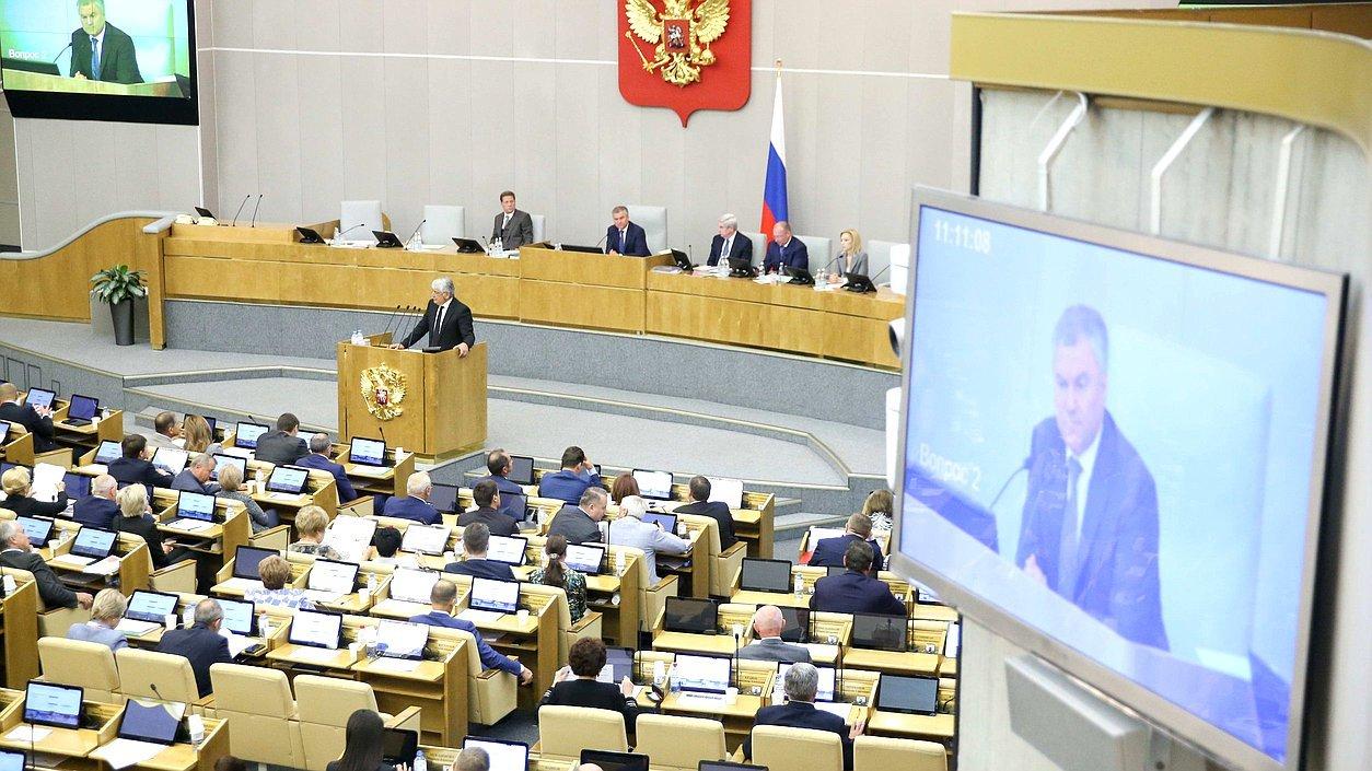 Государственная дума в1-м чтении приняла поправки В. Путина озащите жителей предпенсионного возраста