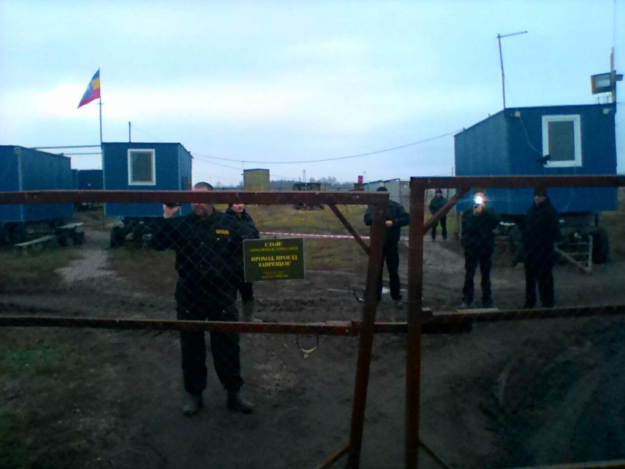 Охрана буровой станции УГМК
