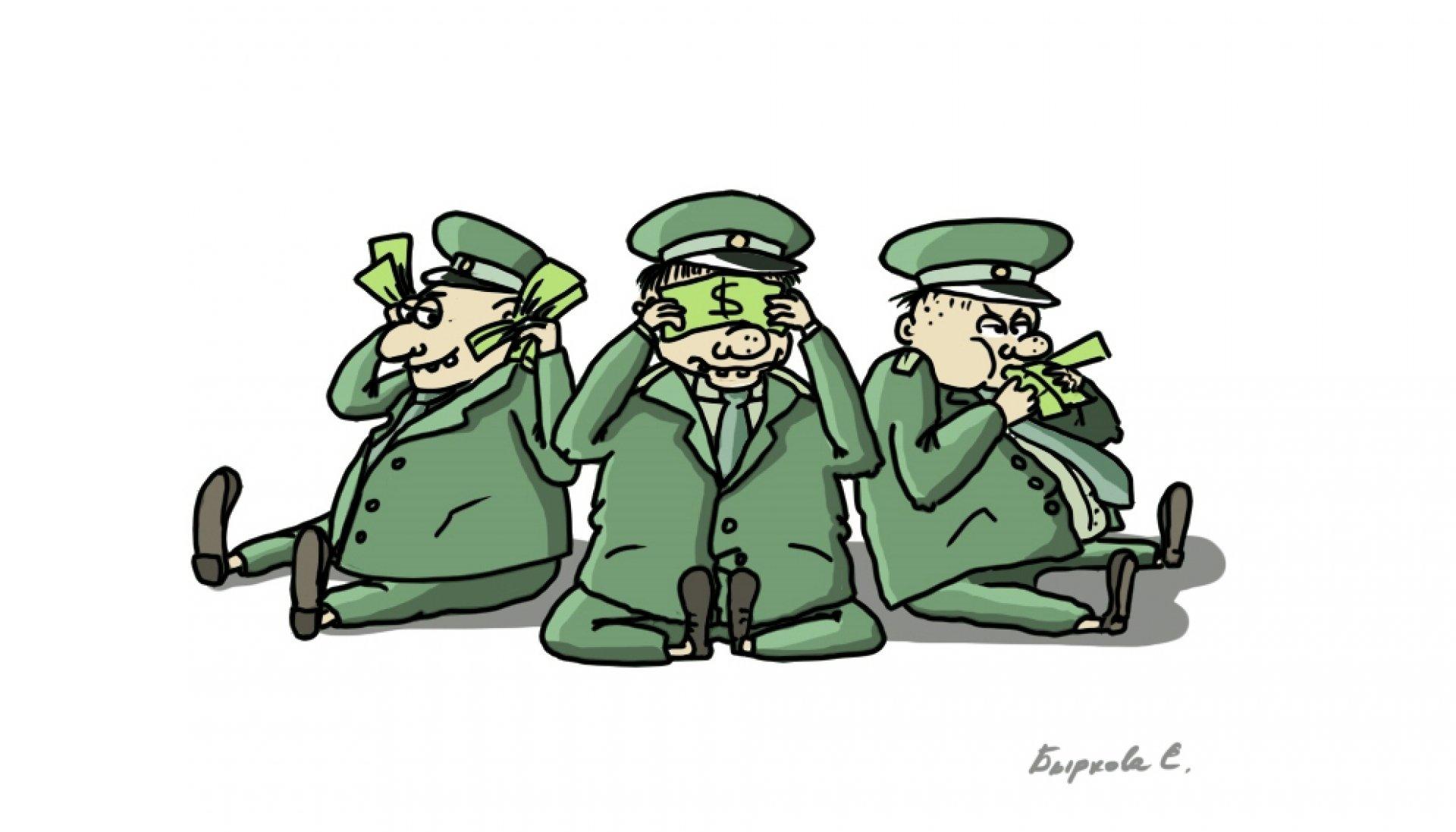 zaloba korrupz