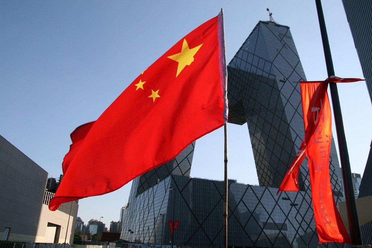 Chine 0