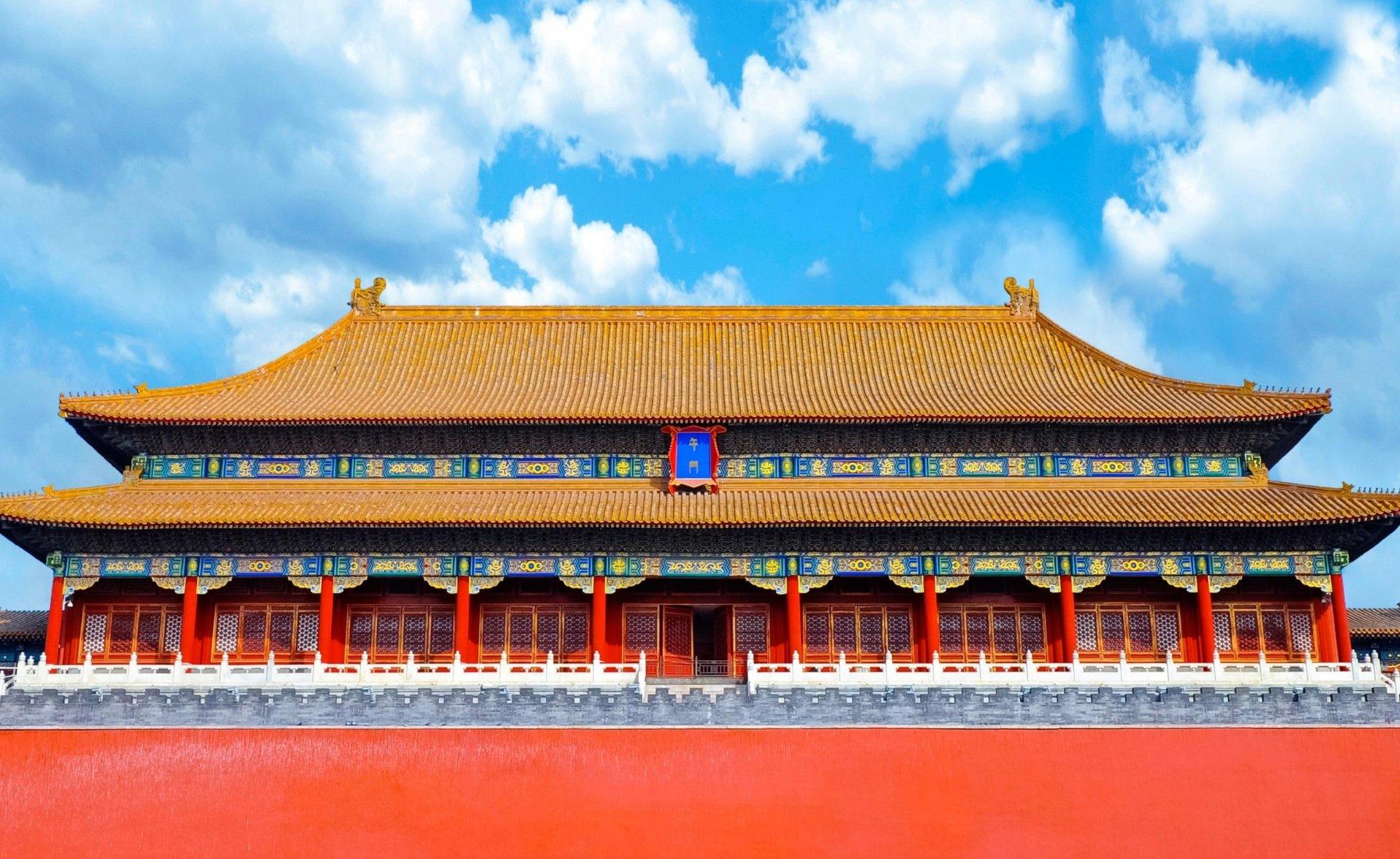 China Silk 4