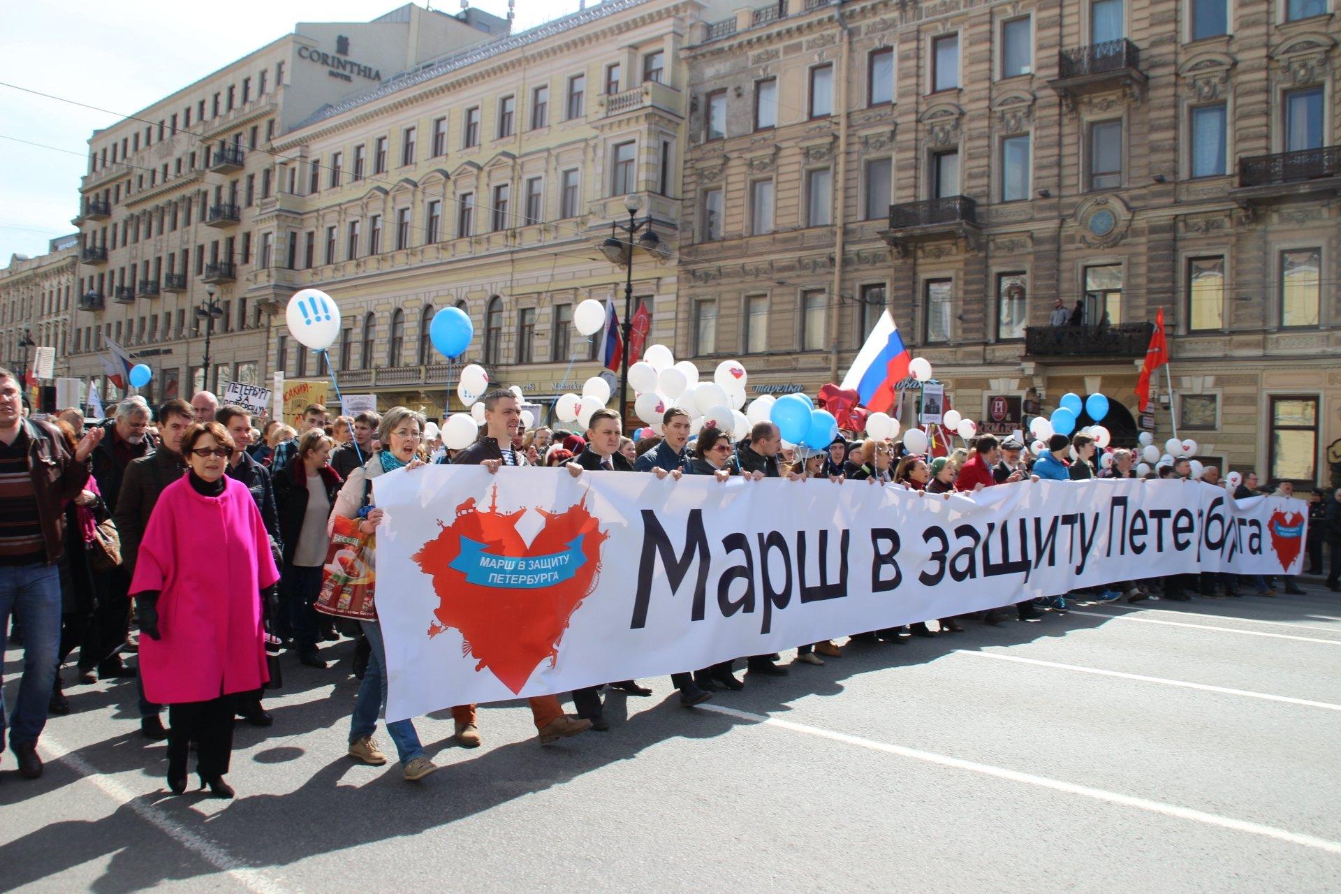 ЛГБТ-активисты задержаны вПетербурге заакцию солидарности сгеями вЧечне